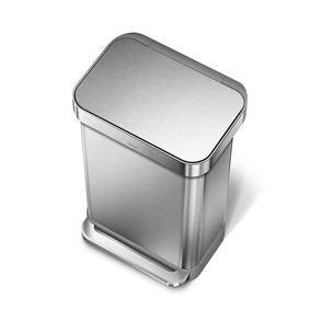 פח דוושה נירוסטה 45 ליטר סימפלהיומן - Simplehuman