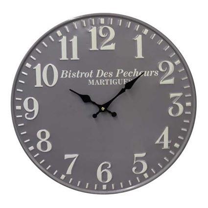 שעון קיר דקורטיבי Bistrot אפור