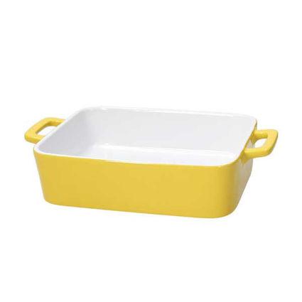 """תבנית קרמיקה מלבנית 26X15X5 ס""""מ צהוב"""